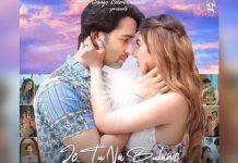 Je Tu Na Bulawe: Shaheer Sheikh's Mesmerizing Love Tale Will Ironically Leave Your Heart-Broken!