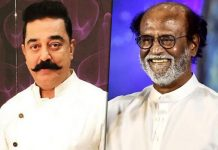 "Kamaal Haasan To Seek Support For Polls From Rajinikanth: ""How Will I Leave My Close Friend"""