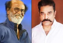Kamal Haasan Says He Is Little Disappointed After Rajinikanth Leaves Politics