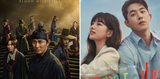 Kingdom To Start-Up, Here Are Some Of The Best Korean Dramas To Watch This Weekend On Netflix