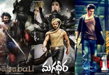 From Mahesh Babu's 1: Nenokkadine To Ram Charan's Magadheera & Prabhas' Baahubali, 5 Action Packet Telugu Films To Watch This Weekend