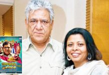Om Puri shot despite typhoid, recalls wife Nandita about his upcoming last film