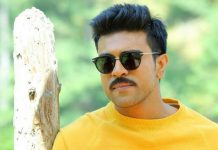 Ram Charan Tests COVID-19 Positive; Request All In Contact With Him To Get Tested