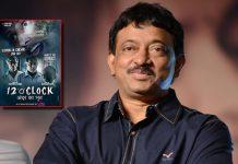 Ram Gopal Varma on new horror film: I'm back with a genre I love