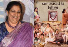 'Ramprasad Ki Tehrvi' to release on January 1