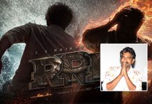 RRR: SS Rajamouli's Magnum Opus Reshuffled Yet Again? Details Inside