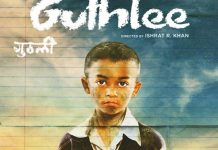 Sanjay Mishra's next, 'Guthlee' deals with the sensitive subject of Casteism