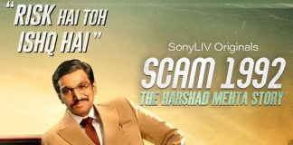 Scam 1992 Is Streaming On SonyLIV since Oct 9.
