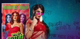 Shamed, name called, bullied and yet won, here's a peek into Richa Chadha's Shakeela and the hidden messaging of the brand new poster