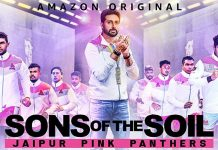 Sons of the Soil: Jaipur Pink Panthers Web Review