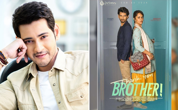 Superstar Mahesh Babu unveils the motion poster of Ramesh Raparthi's Thank You Brother!