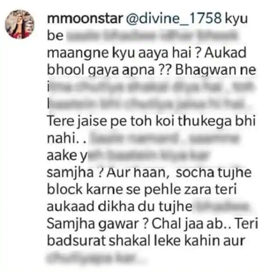 taarak-mehta-ka-ooltah-chashmahs-babita-ji-aka-munmun-duttas-fake-account-hurls-abuses-at-a-troll