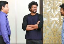 Thalapathy 65 Will Be Produced By Sun Pictures