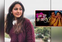 Vidhi Pandya: 'Ek Duje Ke Vaaste' came as a great surprise