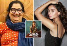 Gangubai Kathiawadi: When Alia Bhatt Saved A Child Artist From Getting Scolded, Recalls Seema Pahwa