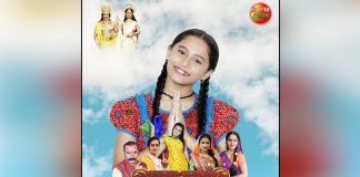 'Aashish Chhathi Maiya Ke' to air from January 18