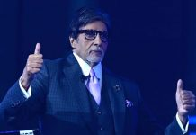 Amitabh Bachchan wraps up 'Kaun Banega Crorepati 12' shoot