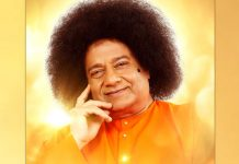 Anup Jalota-starrer Satya Sai Baba biopic in theatres on Jan 29