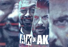 AK vs AK: Anil Kapoor & Anurag Kashyap Starrer Is Making Some Serious Records Globally