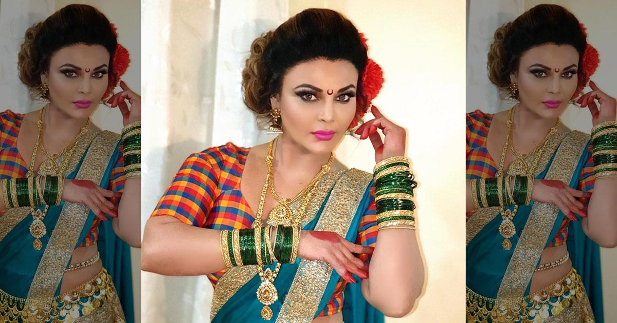 Bigg Boss 14: Rakhi Sawant Makes Surprising Revelation On Getting Married Secretly