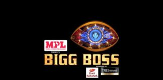 Bigg Boss 14: Talent Manager Pista Dhakad Died On The Spot After Shooting Yesterday's Episode