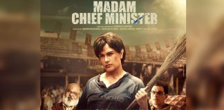 Box Office - Madam Chief Minister doesn't get numbers on Friday