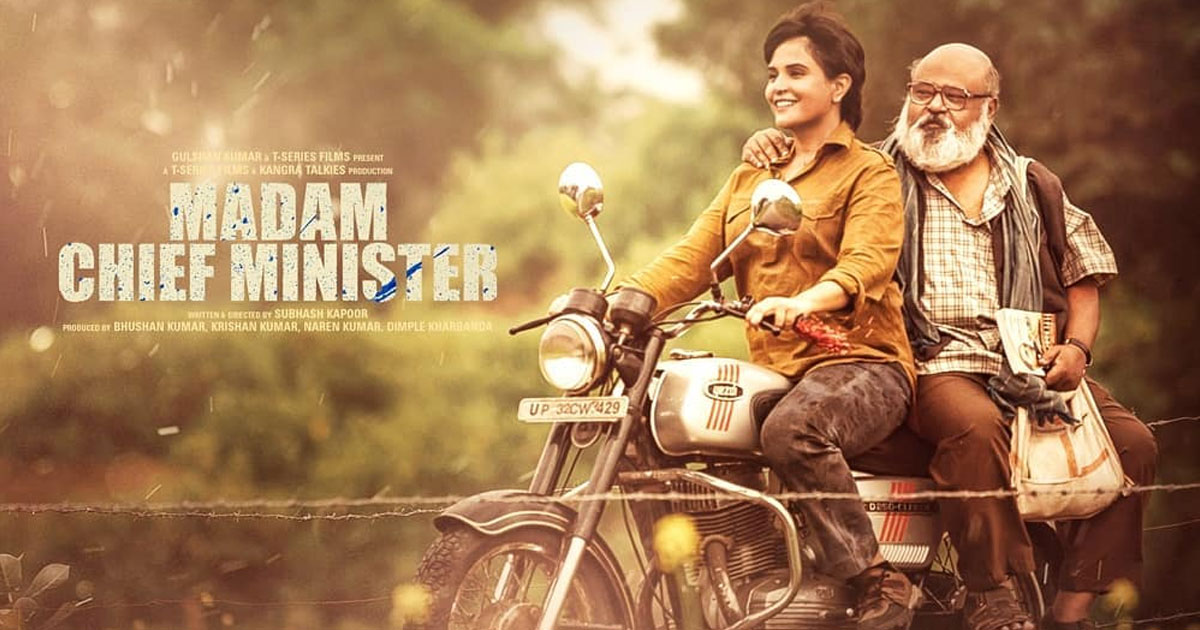 Box Office - Madam Chief Minister too turns out to be a no-show at theatres, all eyes on its Netflix arrival