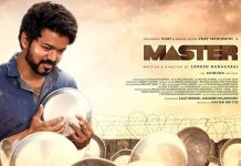 Box Office - Master does quite well in first 7 days, brings in 125 crores