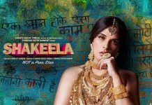 Box Office - Shakeela is the last commercial disaster of 2020