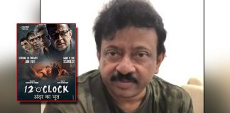 Box Office - Theatres stay empty for yet another Friday with Ram Gopal Varma's 12'o Clock release