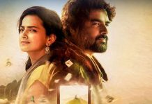 Did you know Amazon Prime Video's Maara is the first Indian film to have HDR content especially done for a digital release!