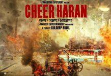 Film on Haryana's Jat Reservation Andolan in cinemas soon