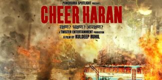 Film on Haryana's Jat Reservation Andolan in cinemas soon