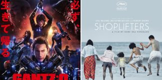 From Gantz: O To Shoplifters, Here Are Best Japanese Films To Watch On Netflix