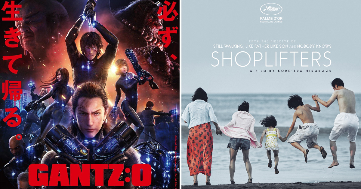 Here's The Compilation Of Best Japanese Films On Netflix
