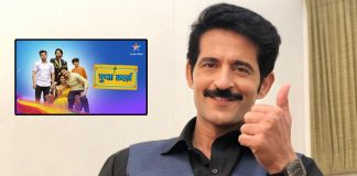 Hiten Tejwani: Role in 'Gupta Brothers' will add to my body of work