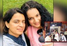 Kangana Ranaut & Sister Rangoli Chandel Snapped At Bandra Police Station