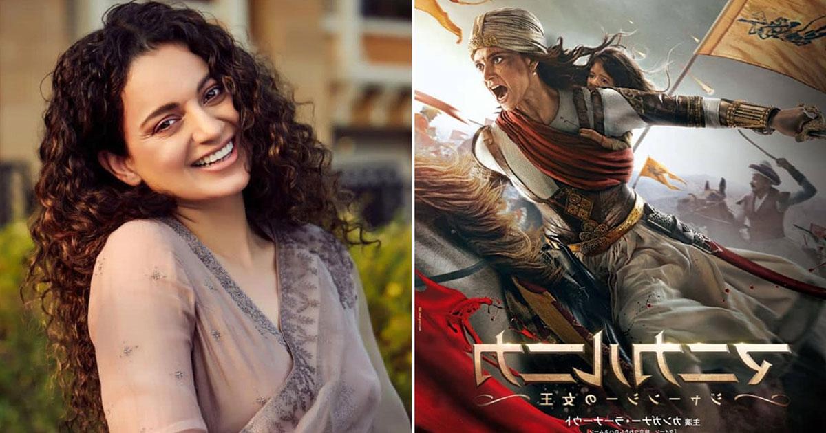 Kangana says Manikarnika is most successful Indian film in Japan