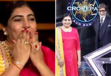 KBC: Neha Shah Wins 1 Crore Prize Money In Amitabh Bachchan Hosted Show, First From Mumbai To Hit The Jackpot In Last 8 Years