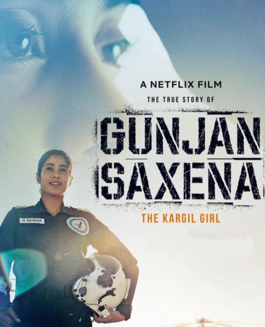 Koimoi Audience Poll 2020: Gunjan Saxena: The Kargil Girl