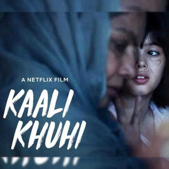 Kaali Khuhi Poster