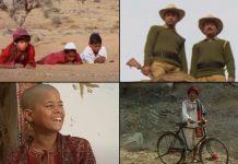 Koimoi Recommends Ashvin Kumar's Little Terrorist