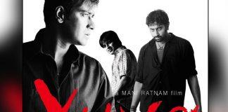 Koimoi Recommends Mani Ratnam's Yuva