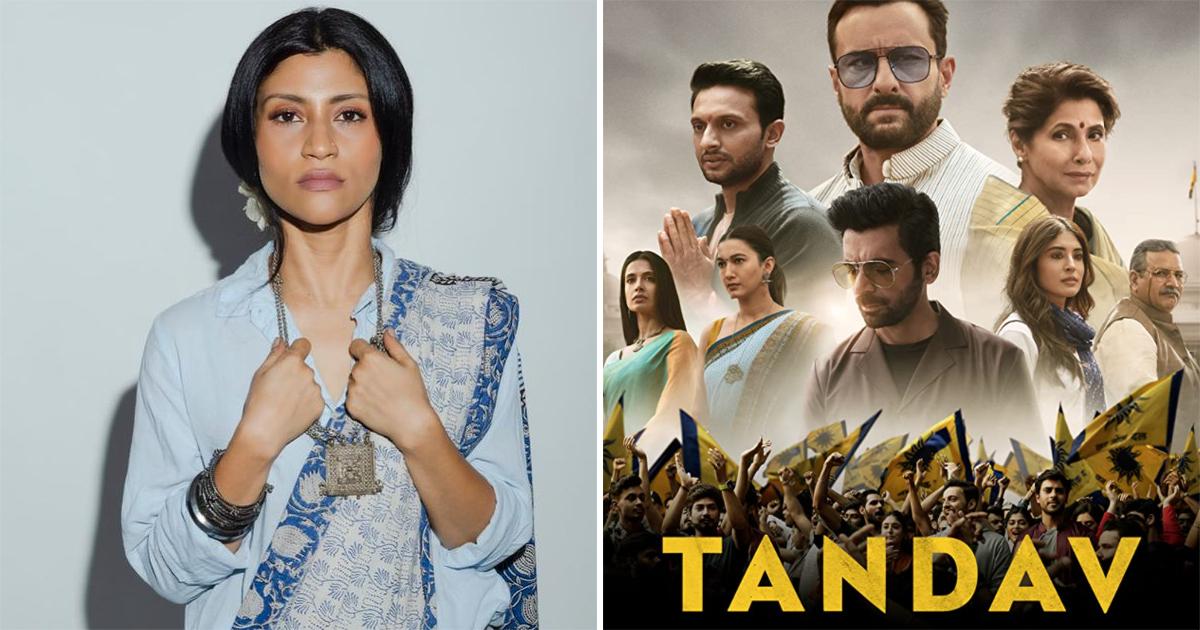 Konkona Sen Sharma Has A Strong Reaction To Supreme Court's Refusal On Providing Relief To Tandav Team