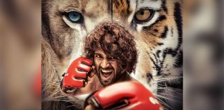 Vijay Deverakonda's Liger First Look & Title Announcement On 'How's The Hype?': BLOCKBUSTER Or Lacklustre?