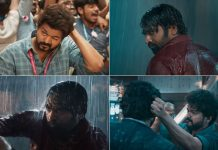 Master Starring Thalapathy Vijay & Vijay Sethupathi Will Release Theatrically On January 13