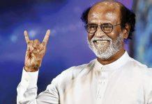 Rajinikanth's Annaatthe Gets A Release Date, Fans Rejoice
