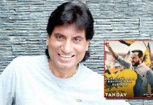 Raju Srivastava Shows His Anger On Tandav & Saif Ali Khan, Read On