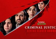Reasons why Criminal Justice: Behind Closed Doors makes for a perfect binge-watch