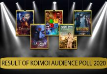 Result Of Koimoi Audience Poll 2020: Best Poster (Films), Best Trailer (Films), Best Trailer (Web Series)